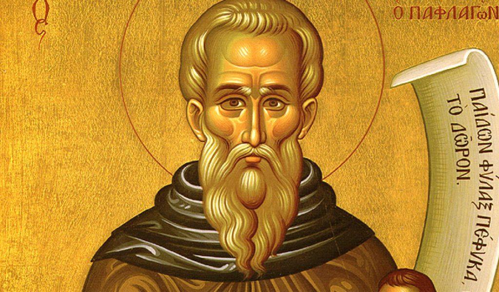 Ο Άγιος Στυλιανός, Εορτάζουμε σήμερα 26 Νοεμβρίου