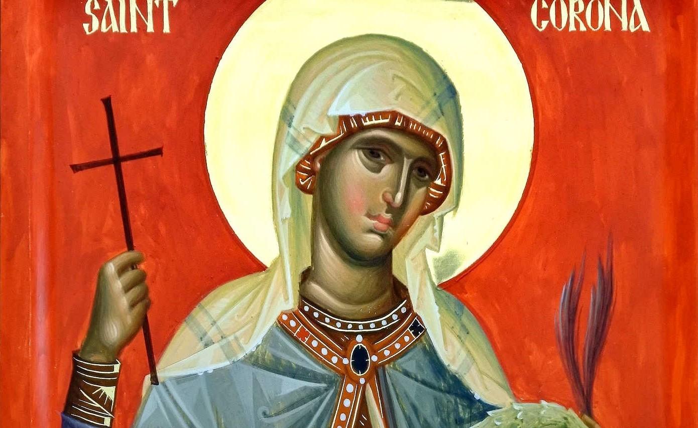 Άγιον Όρος προσευχή για την  Πανδημία,και η Αγία Κορώνα