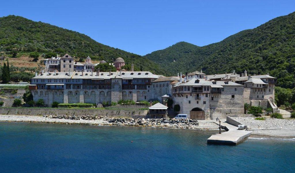 The Holy Monastery of Xenofontos